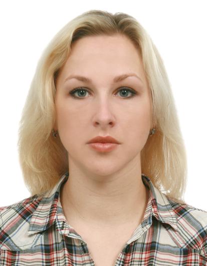 Гук Ольга