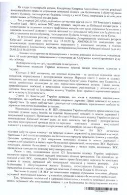 Окружний адмінсуд Києва22