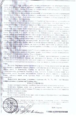 Окружний суд міста Києва4