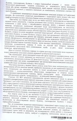 Окружний адмінсуд Києва33