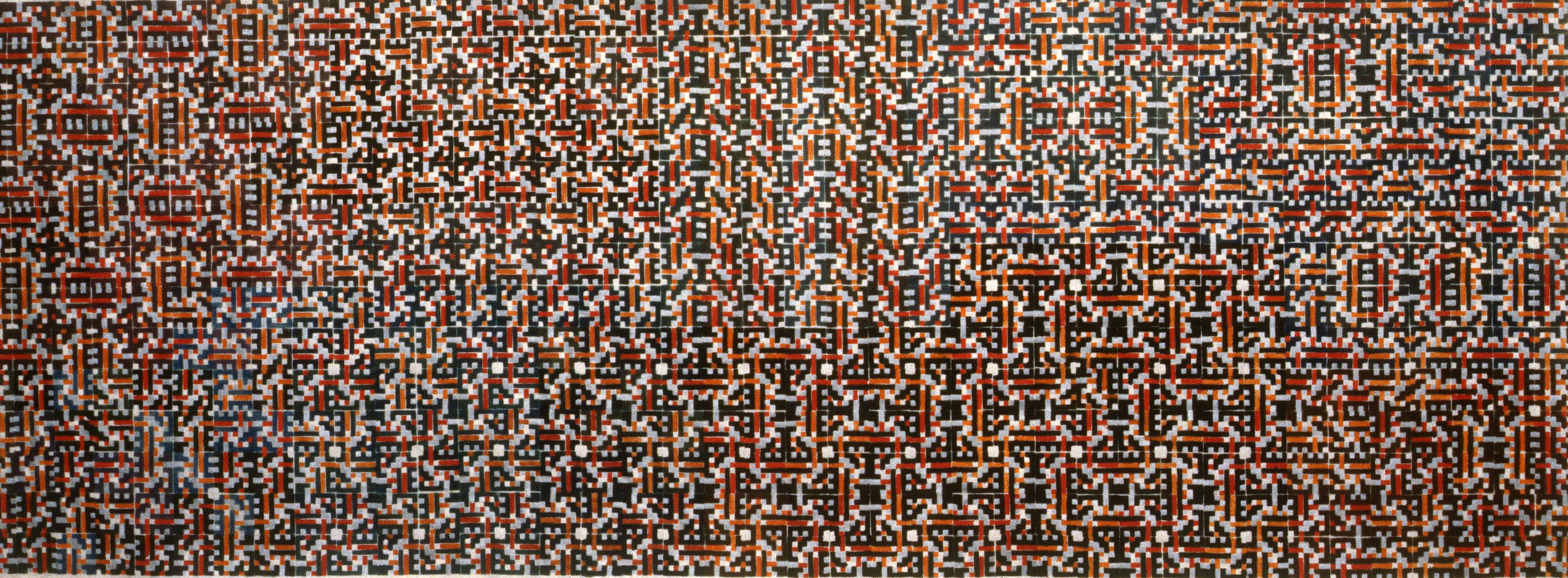 """Red Raga"" 1993 15x38-5/8"""