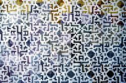 adj 2-23 153257-HRSL-Box 2-023 detail x - Copy