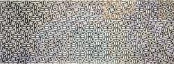 """""""Variation #2"""" 1992 15x38-5/8"""""""