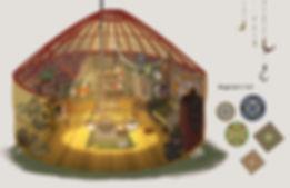 magician yurt page0.jpg