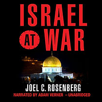 Israel At War Audio cover