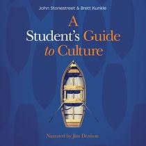 StudentsGuideCulture-audiobookCover.jpg