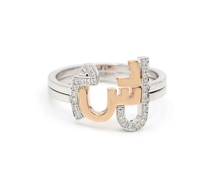 Four Character Duo Rings- Two Letters set in Diamonds