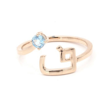 Open Ring with Topaz with Letter