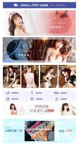 1502-情慾時代-0717(轉)1.jpg