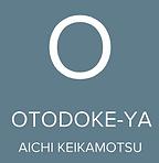 オトドケヤロゴ.png