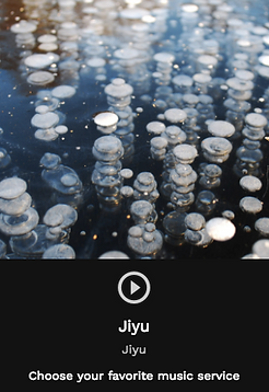 Photo detail of frozen lake, ice bobbles, Maribo Sø. Photo/artwork by Jesper Graugaard for Jiyu music debut ep