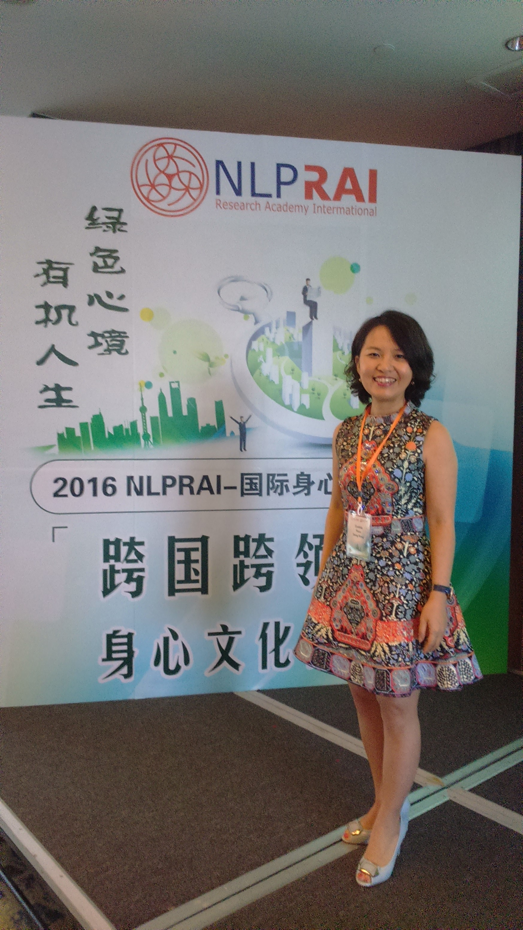 NLPRAI Conf in Shanghai Sept 2016
