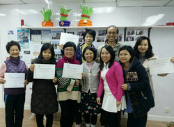 Access Bars Training with Tze Ying