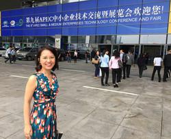 Visit Qian Hai with TID