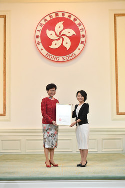 With Mrs Carrie Lam, Chief Executive