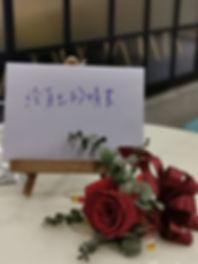Love-letter.jfif