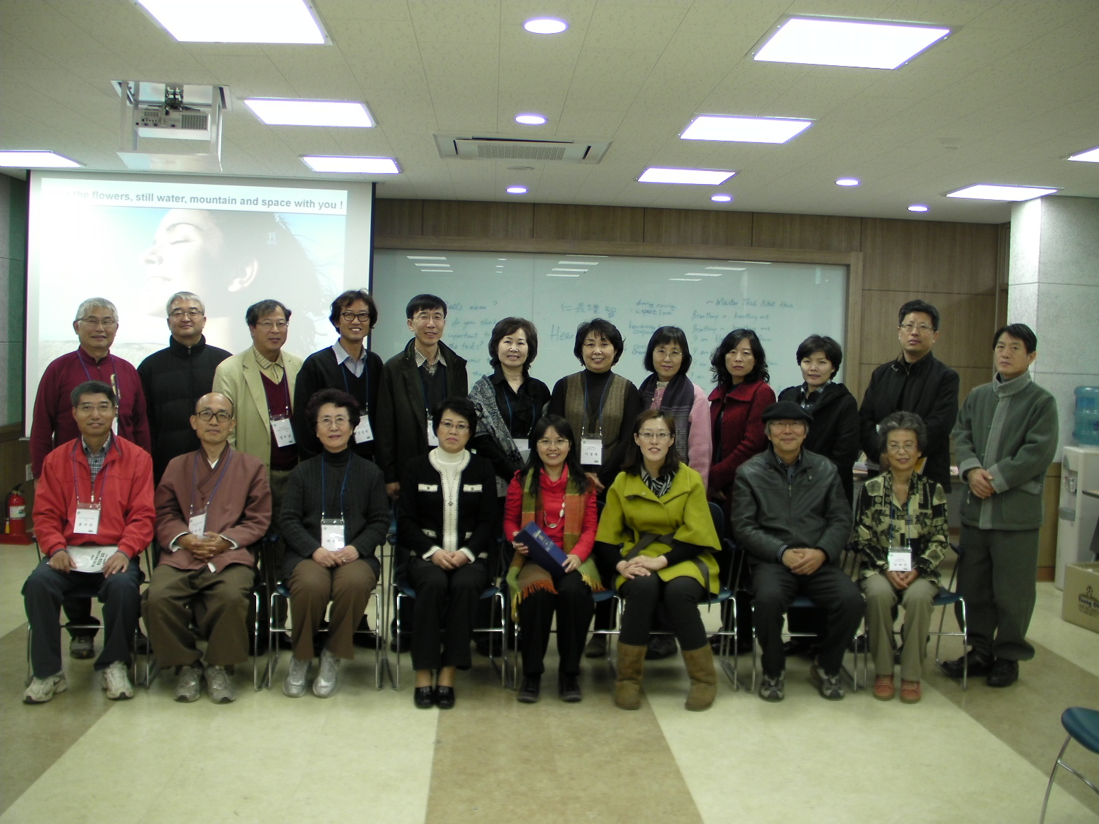 Teaching organised by Dr Jinhee Park