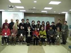 Teaching organised by Dr Jinhee Park