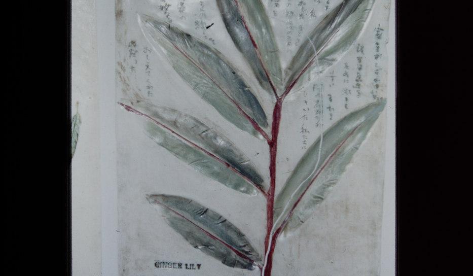 "Tile Detail of ""Garden Project"""