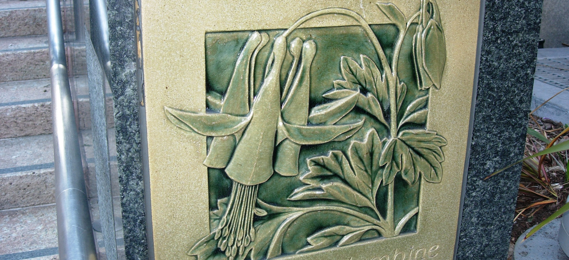 Union Square Art Tile - Columbine Detail