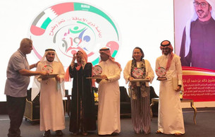 المشاركة في الملتقى التاسع عشر للجمعية الخليجية للإعاقة