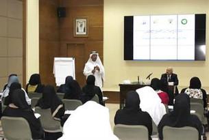 مركز تقويم وتعليم الطفل يستقبل 50 مديرا ضمن مشروع الدمج التعليمي