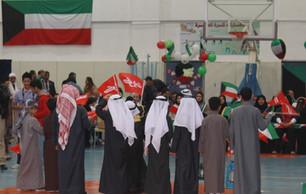 مركز تقويم وتعليم الطفل يحتفل بالأعياد الوطنية