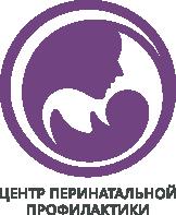 Центр перинатальной профилактики | Москва, Ленинская Слобода 4