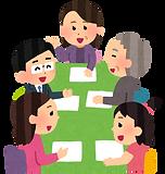 当事者の家族会