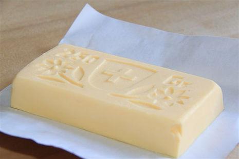 Butter_01_002.jpg