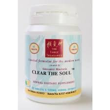 T27 - Clear the Soul