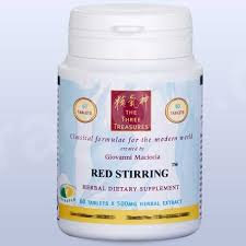 T18 - Red Stirring