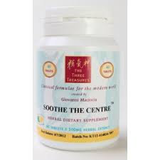 T12 - Soothe the Centre