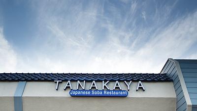 TANAKAYA CONTACT