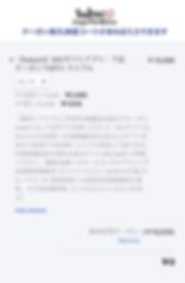 スクリーンショット 2020-04-20 9.47.10.png