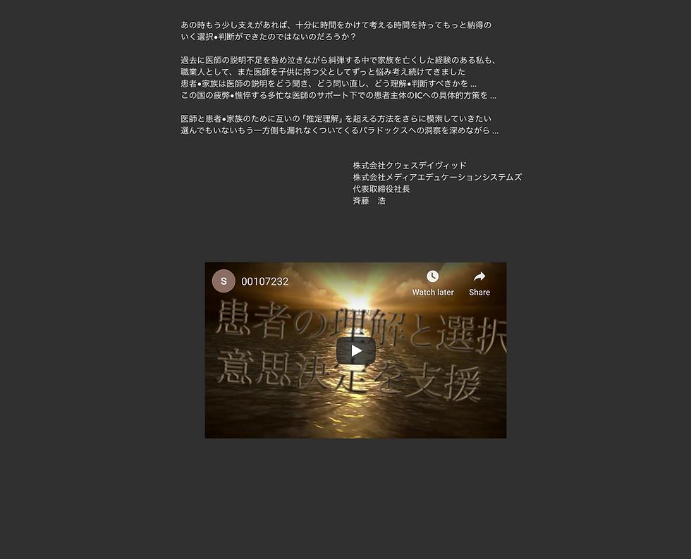 スクリーンショット 2020-08-26 14.42.39.png