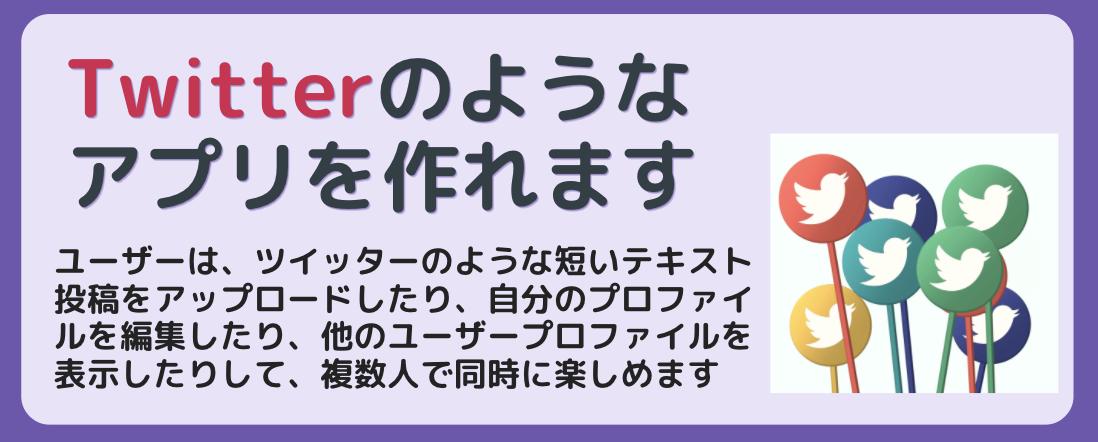 【30名限定】