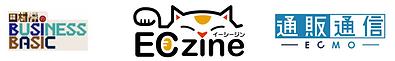 スクリーンショット 2020-04-06 22.21.01.png