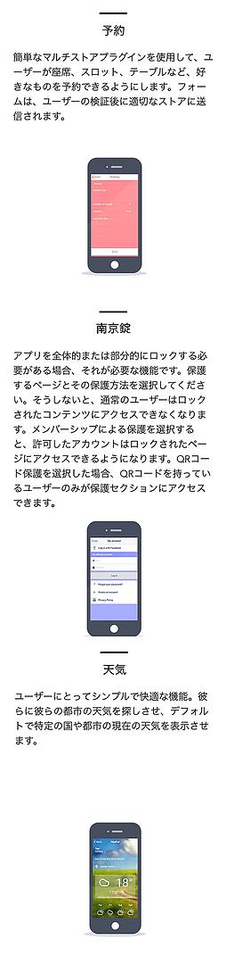 スクリーンショット 2020-04-06 22.29.50.png
