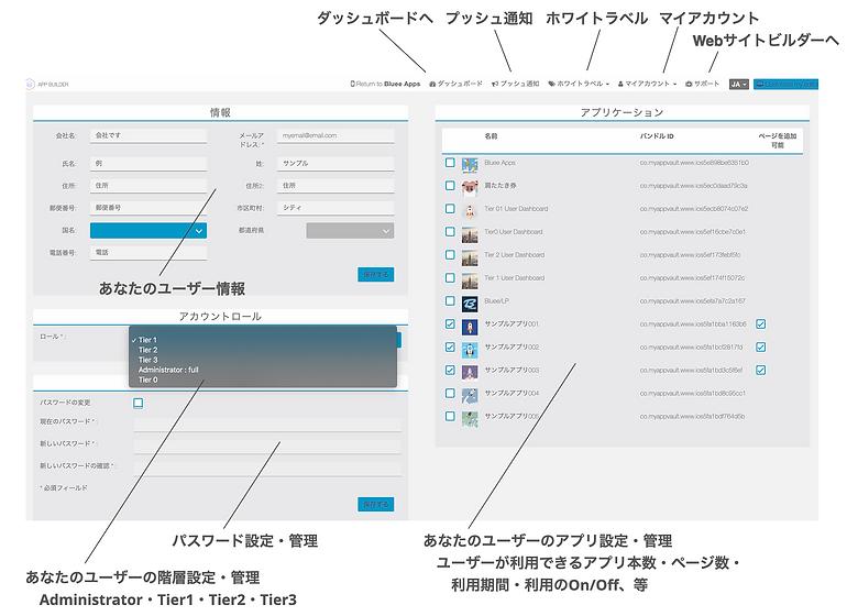 スクリーンショット 2021-01-10 12.18.50.png
