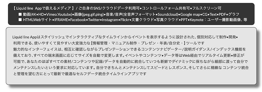 スクリーンショット 2020-05-02 12.31.21.png