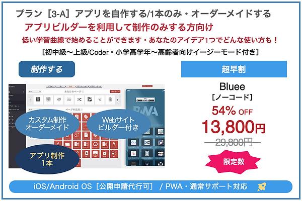 スクリーンショット 2021-01-17 0.44.29.png