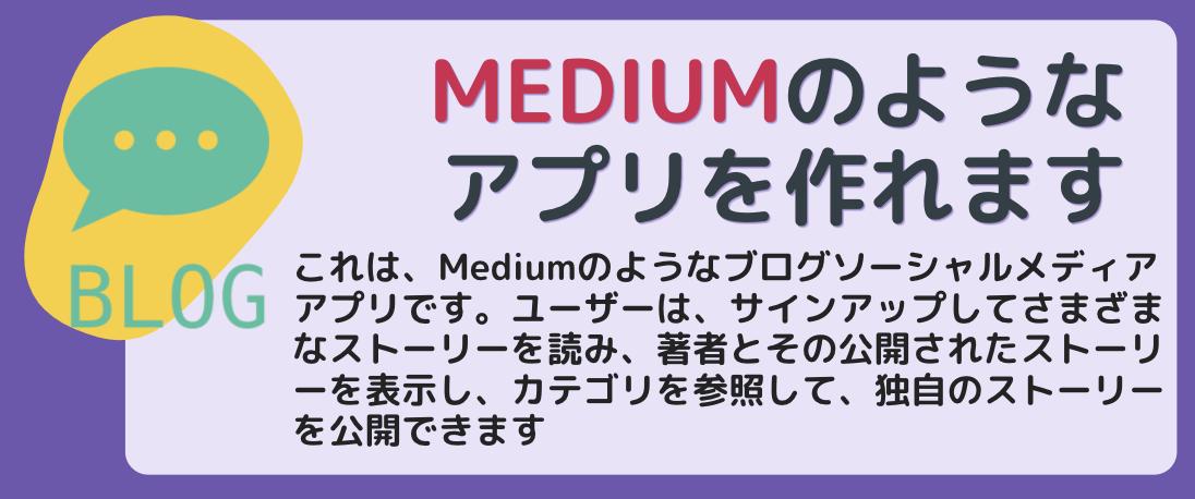 【50名限定】