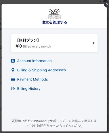 スクリーンショット 2019-04-08 17.44.23.png
