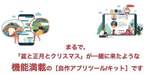 スクリーンショット 2020-12-27 13.12.05.png