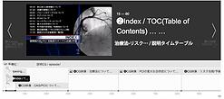 IC Timeline App.png