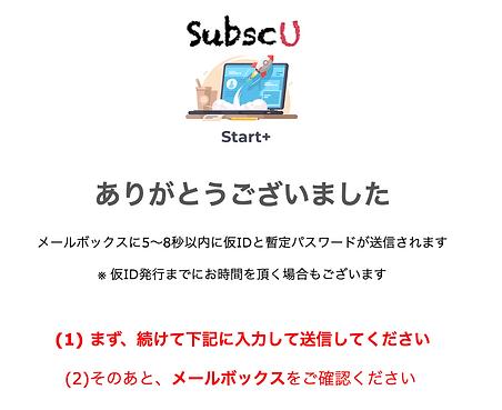 スクリーンショット 2020-05-12 22.38.57.png