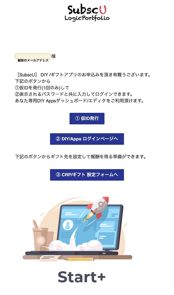 スクリーンショット 2020-05-07 20.51.15.png