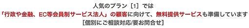 スクリーンショット 2020-12-11 11.13.11.png