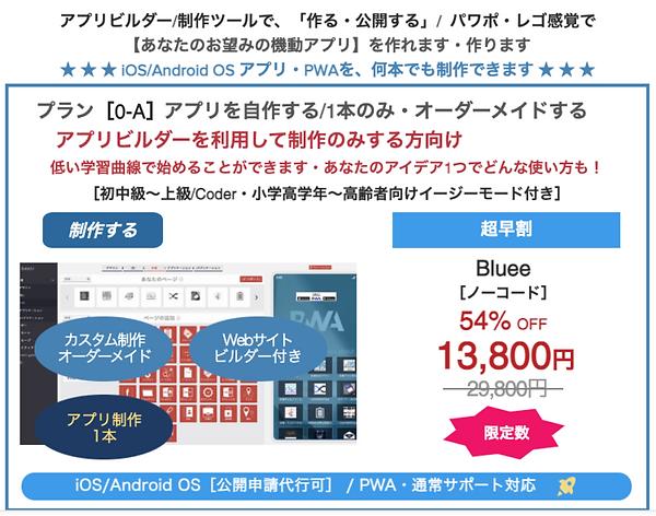 スクリーンショット 2021-01-19 22.46.42.png